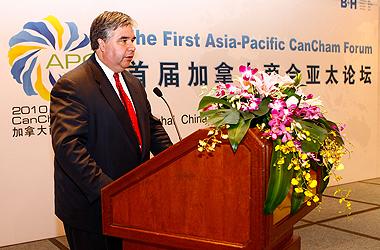 Le ministre van loan se rend en asie galerie de photos for Chambre de commerce shanghai