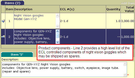 EXCOL Screenshot illustrating an example of Product Components.