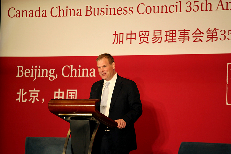 Baird Addresses Canada China Business Council