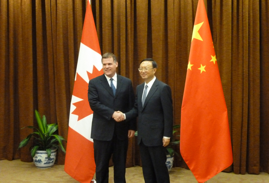 Minister Baird Visits China