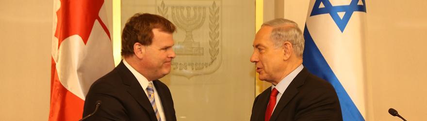 Baird Meets with Israeli Prime Minister Netanyahu