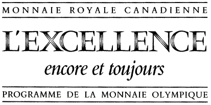 Monnaie royale canadienne