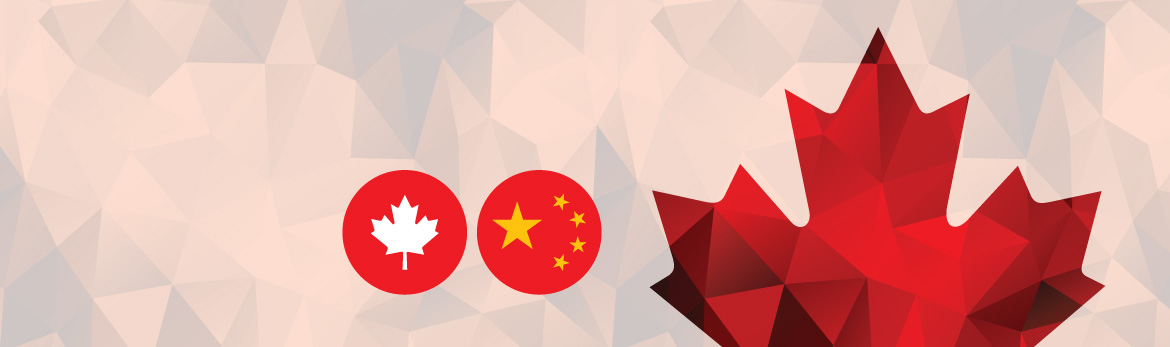 Consulting Canadians on a possible Canada-China free trade agreement