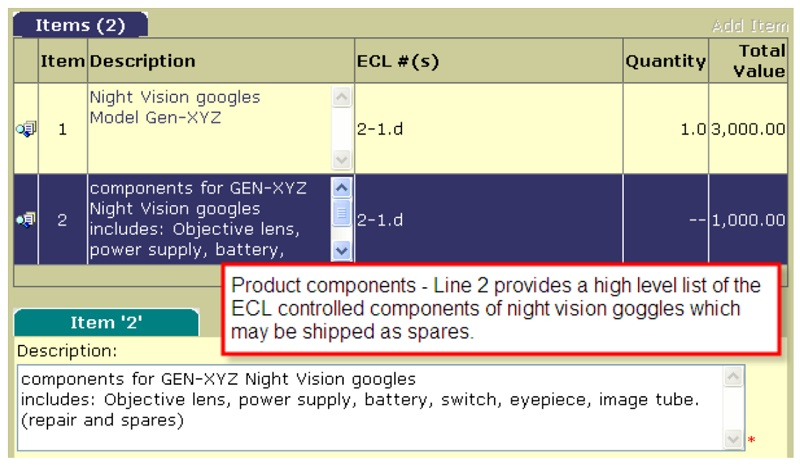 E.3.7.2. Product Components