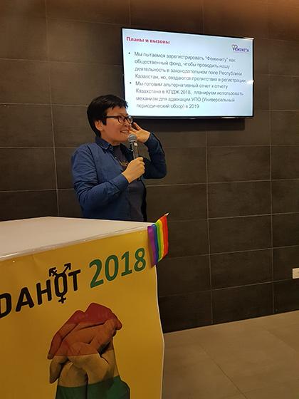 Gulzada Serzhan speaks at the IDAHOTB event.